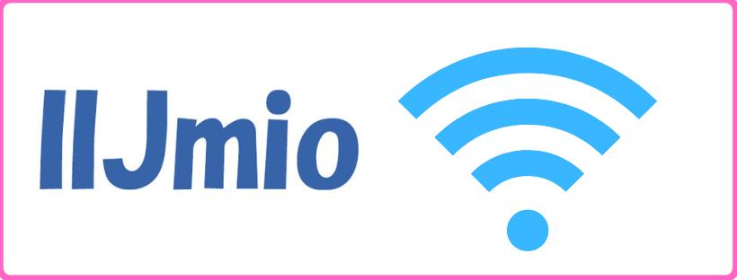 IIJmio Wi-Fi 設定